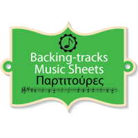 chasaposerviko-music-sheet